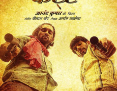 Desi Kattey Movie Review Hindi