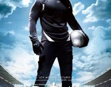 Dhan Dhana Dhan Goal Movie Review Hindi