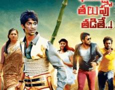 Dhanalakshmi Thalupu Thadithe Movie Review Telugu Movie Review