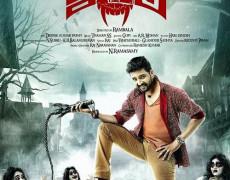 Dhilluku Dhuddu Movie Review Tamil Movie Review