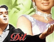Dil Deke Dekho Movie Review Hindi Movie Review
