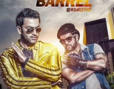 Double Barrel Movie Review Malayalam