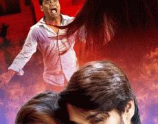 Drushyakavyam Movie Review Telugu Movie Review