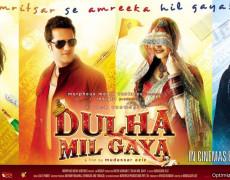 Dulha Mil Gaya Movie Review Hindi