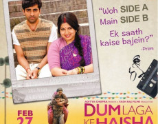 Dum Laga Ke Haisha Movie Review Hindi
