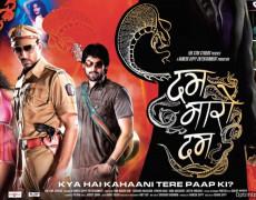 Dum Maaro Dum Movie Review Hindi