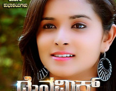 Dynamic Movie Review Kannada Movie Review