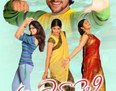 Ee Girl Friend No 9  Movie Review Telugu Movie Review