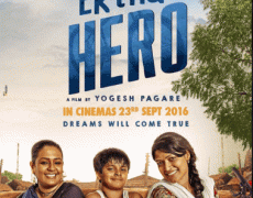 Ek Tha Hero Movie Review Hindi Movie Review