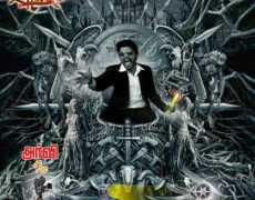 Ennama Katha Vudranunga Movie Review Tamil Movie Review