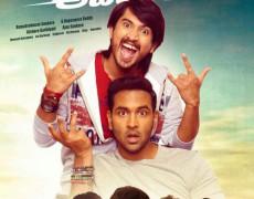 Eedo Rakam Aado Rakam  Movie Review Telugu Movie Review