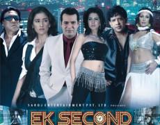 Ek Second... Jo Zindagi Badal De? Movie Review Hindi