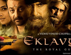 Eklavya: The Royal Guard Movie Review Hindi