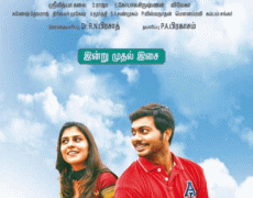 Enna Pidichirukka Movie Review Tamil Movie Review