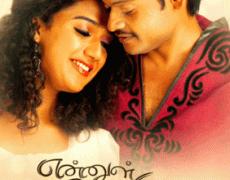 Ennul Aayiram Movie Review Tamil Movie Review