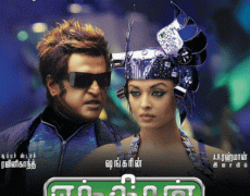 Enthiran Movie Review Tamil Movie Review