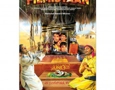 Filmistaan Movie Review Hindi