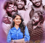 Flop Director Movie Review Kannada Movie Review