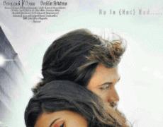 Ganapa Movie Review Tamil Movie Review