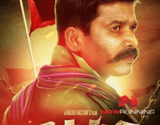 Gandhi Giri Movie Review Kannada Movie Review