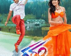 Garam Movie Review Telugu Movie Review
