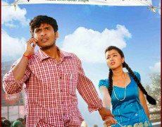 Geetha Bangle Store Movie Review Kannada