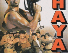 Ghayal Movie Review Hindi Movie Review