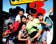 Golmaal 3  Movie Review Hindi