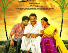 Gugan Movie Review Tamil Movie Review