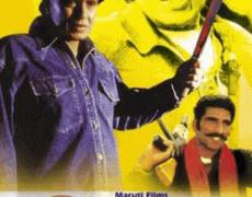 Gunda Movie Review Hindi Movie Review