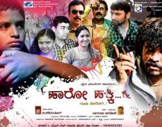 Haro Hakki Movie Review Kannada Movie Review