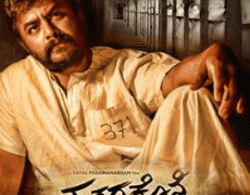 Haggada Kone Movie Review Kannada Movie Review