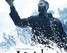 Haider Movie Review Hindi
