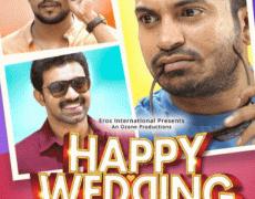 Happy Wedding Movie Review Malayalam Movie Review