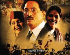 Harishchandrachi Factory Movie Review Hindi Movie Review