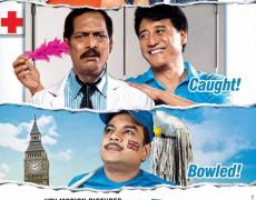 Hattrick Movie Review Hindi