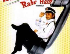 Hello! Hum Lallan Bol Rahe Hain  Movie Review Hindi