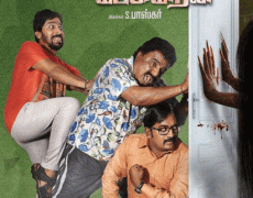 Hello Naan Pei Pesuren Movie Review Tamil Movie Review