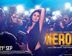 Heroine  Movie Review Hindi