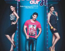 I, Me Aur Main Movie Review Hindi Movie Review