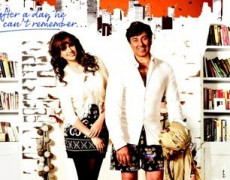 I Love New Year Movie Review Hindi