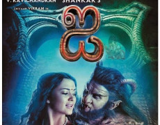 I Movie Review Tamil
