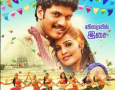 Idhayathilirunthu 6 Kal Movie Review Tamil Movie Review