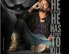 Ism Movie Review Telugu Movie Review