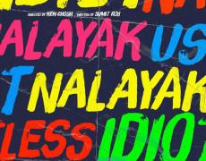 Idiot Nalayak Useless Movie Review Hindi