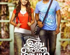 Idu Enna Maayam  Movie Review Tamil Movie Review