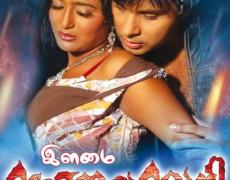 Ilamai Kolaveri Movie Review Tamil Movie Review