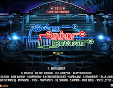 Indru Netru Naalai Movie Review Tamil