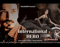 International Hero Movie Review Hindi Movie Review