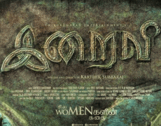 Iraivi Movie Review Tamil Movie Review